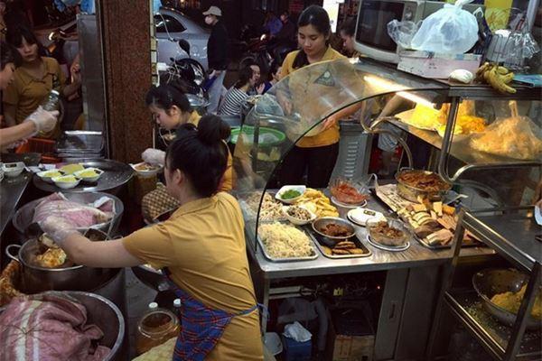 Xoi Yen Restaurant Hanoi Vietnam